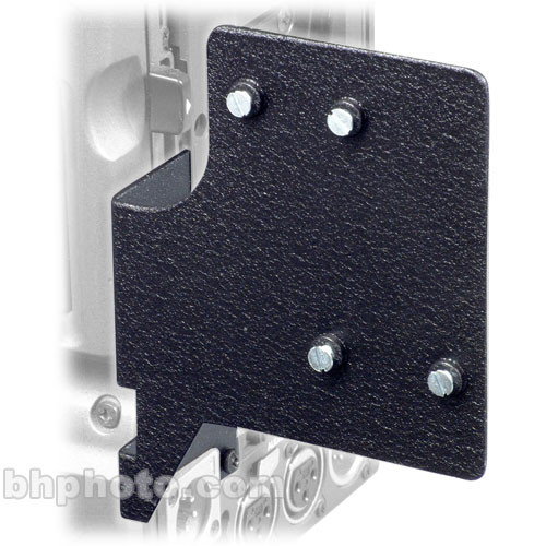 BEC SXSP-3 Left Side Plate Bracket - for Sony SX Series Camcorders