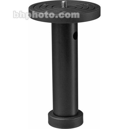 "Berlebach Extra Short Center Column (4"", 10 cm)"