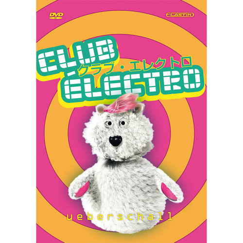 Big Fish Audio DVD: Club Electro