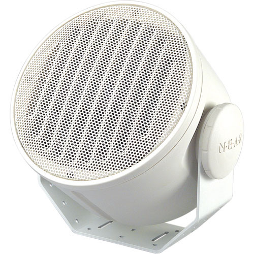 Bogen Communications A2TWHT A Series Armadillo Speaker System  (White)