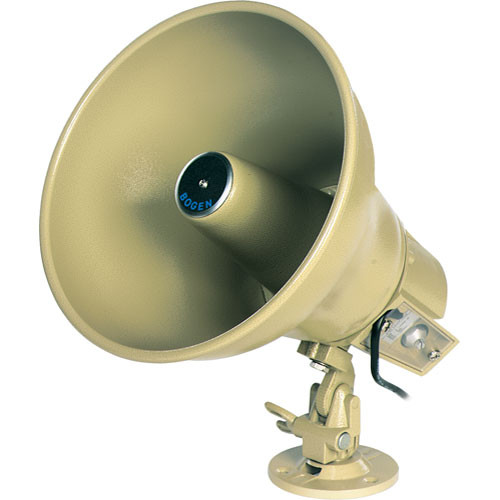 Bogen Communications AH5A Amplified Paging Horn with Volume Control (Mocha, 5W)