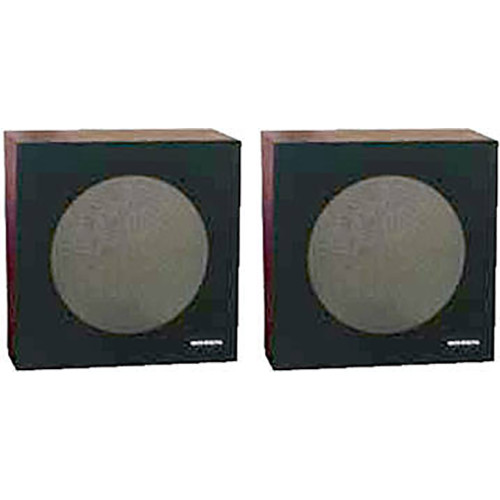 """Bogen Communications WB8 Wall Baffle for 8"""" Speakers (Pair)"""