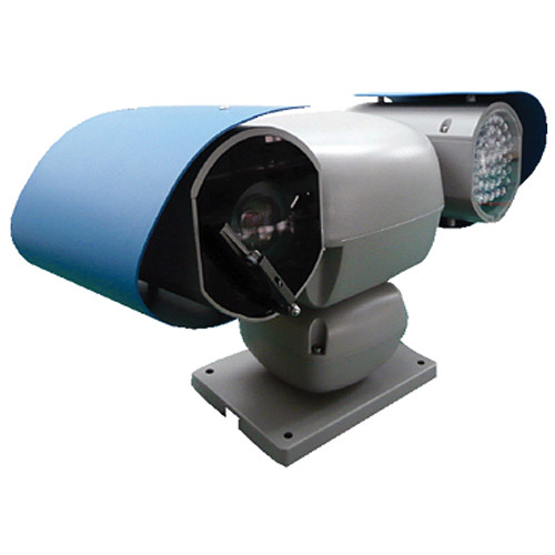 Bolide Technology Group BC1009-IDIR Heavy-Duty Outdoor Night Vision PTZ Camera