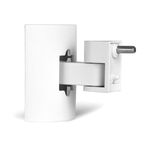 Bose UB-20 Wall/Ceiling Bracket (White)