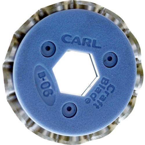 Carl B-06 Scallop Pattern Replacement Craft Blade
