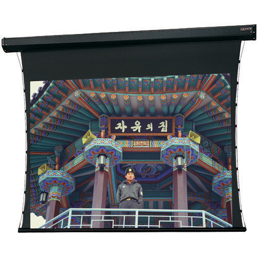 "Da-Lite 76020 Cosmopolitan Electrol Projection Screen (69 x 92"")"