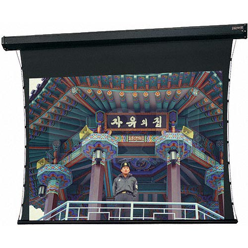 "Da-Lite 81096 Tensioned Cosmopolitan Electrol Motorized Projection Screen (84 x 84"")"