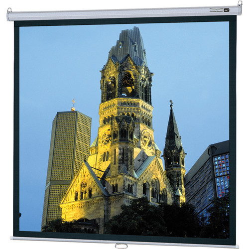 "Da-Lite 92837 Model B with CSR (Controlled Screen Return) Projection Screen (69 x 92"")"