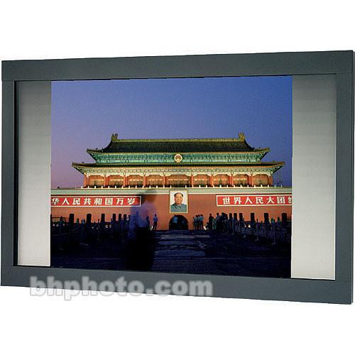 Da-Lite 95151 Pro Imager Motorized Masking System
