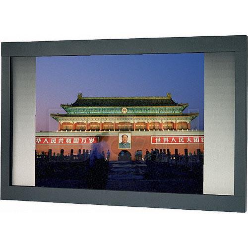 "Da-Lite 97452EV Pro Imager Horizontal Masking System (54 x 126"", 220V, 50Hz)"