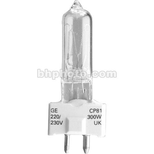 Dedolight FSL Lamp - 300 Watts/230 Volts