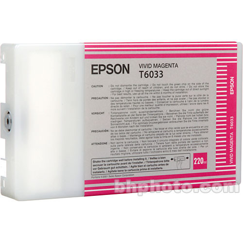 Epson UltraChrome K3 Vivid Magenta Ink Cartridge (220 ml)