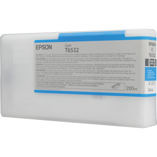 Epson Ultrachrome HDR Cyan Ink Cartridge (200 ml)