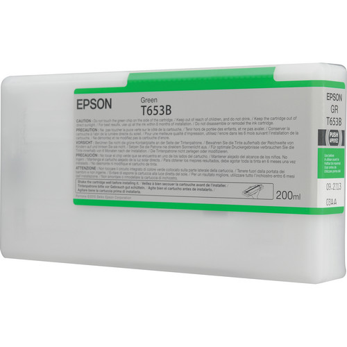 Epson Ultrachrome HDR Green Ink Cartridge (200 ml)