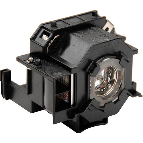 Epson V13H010L41 Lamp Replacement