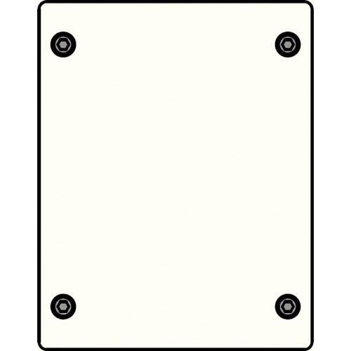 FSR IPS-B000Q-WHT  IPS Blank Insert (White)