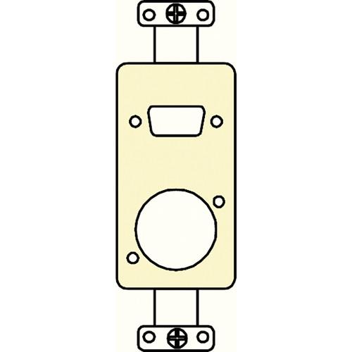 FSR SS-PDSXL-IVO Neutrik XLR & D-Sub Hole Plate (Ivory)