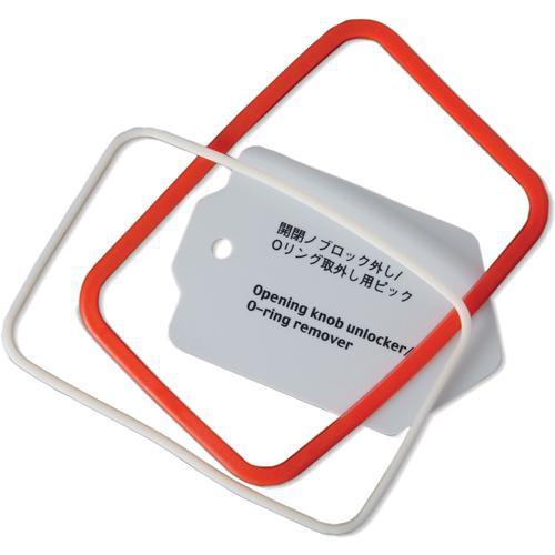 Fujifilm O-Ring for WP-FXF100 Housing