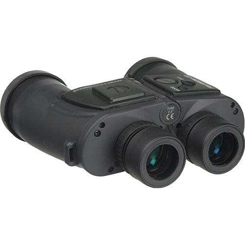 Fujinon 7x50 Mariner XL II Binocular with Digital Compass (Individual Focus)