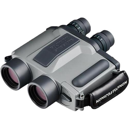 Fujinon S1240D 12x40 Stabiscope Binocular
