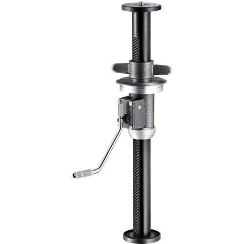 Gitzo Systematic Series 5 Aluminum Geared Center Column