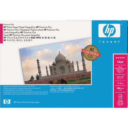 "HP Premium Plus Photo Gloss Paper - 13x19"" - 25 Sheets"