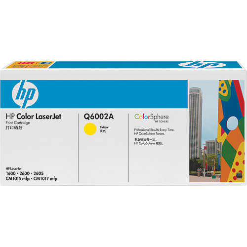 HP Color LaserJet Q6002A Yellow Print Cartridge