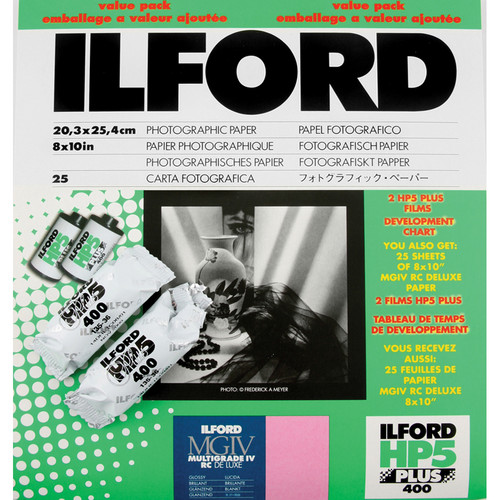 Ilford HP5+/MG4 8X10/25 Glossy Multigrade Value Pack