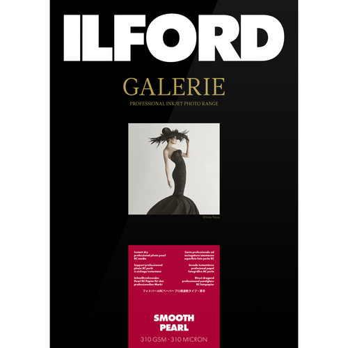 """Ilford Galerie Prestige Smooth Pearl (13x19"""" - 25 Sheets)"""