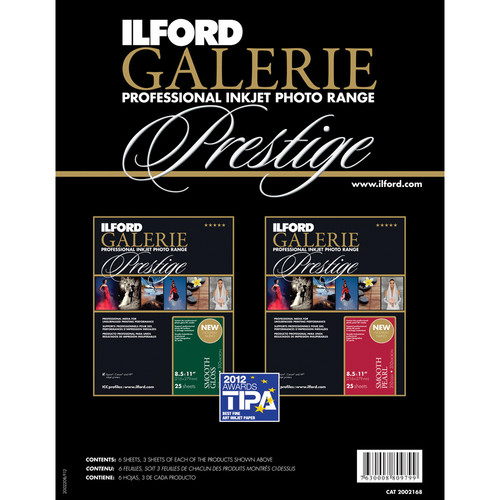 "Ilford Galerie Prestige Professional Inkjet Photo Printer Paper Smooth Range Sample Pack (8.5 x 11"")"