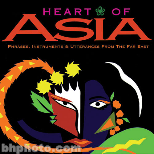 ILIO Sample CD: Heart of Asia (Audio) - Two Disc Set