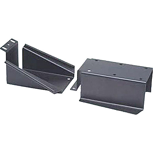 JBL 2516 Quick-Mount Fixed-Angle Bracket
