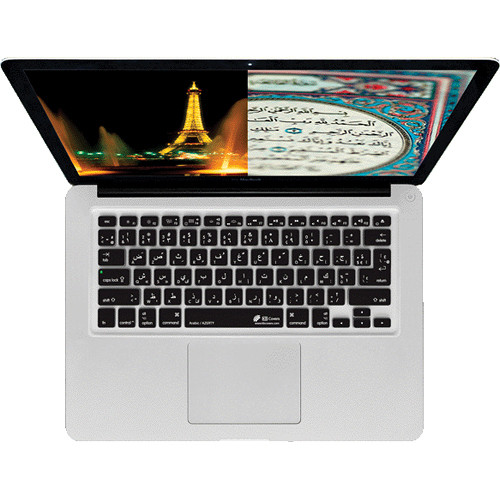 KB Covers Arabic AZERTY Keyboard Cover for MacBook, MacBook Air & MacBook Pro