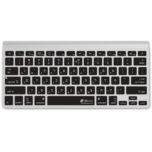 KB Covers Hebrew Keyboard Cover for Apple Ultra-Thin Keyboard