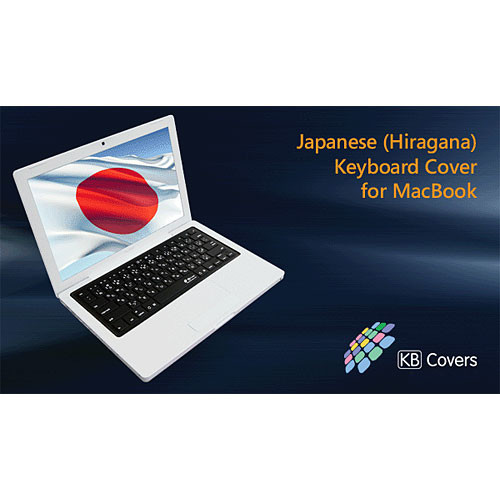 KB Covers JPN-M-B Japanese Keyboard Cover for Powerbook and MacBook Pro