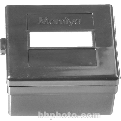Mamiya Hard Case for 120 or 220 Insert