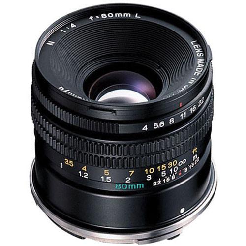 Mamiya 80mm f/4 Mamiya 7 Lens