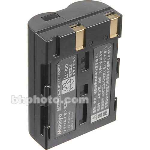 Mamiya PB401 Rechargeable Lithium-Ion Battery (7.4V-DC 1500mmAh)
