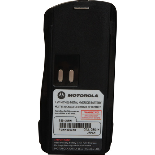 Motorola NiMH Rechargeable Battery