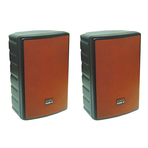 """Nady CSM-5 5.25"""" 2-Way Passive Studio Monitor Speakers (Pair)"""