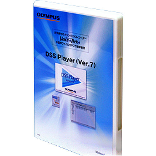 Olympus DSS Player Version 7 (Vista Compatible)