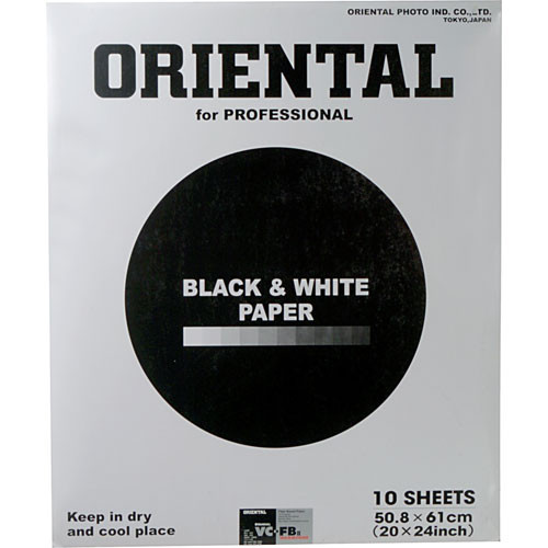 """Oriental Seagull Select VC-FB  Warm Tone Black & White Variable Contrast Double Weight Smooth Glossy Paper 20 x 24"""" 10 Sheets"""