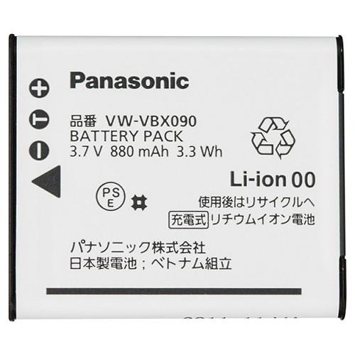 Panasonic VW-VBX090 Lithium Ion Battery (White)