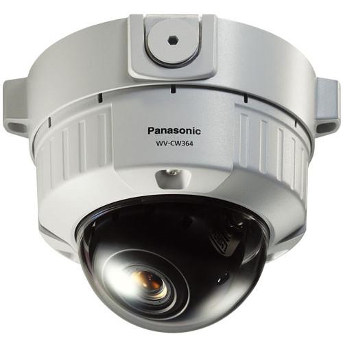 Panasonic WV-CW364S 540 TVL PTZ Outdoor Dome Camera