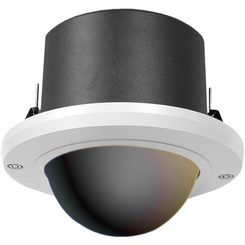 "Pelco DF5-2 5"" In-Ceiling Fixed Mount Dome (Chrome)"