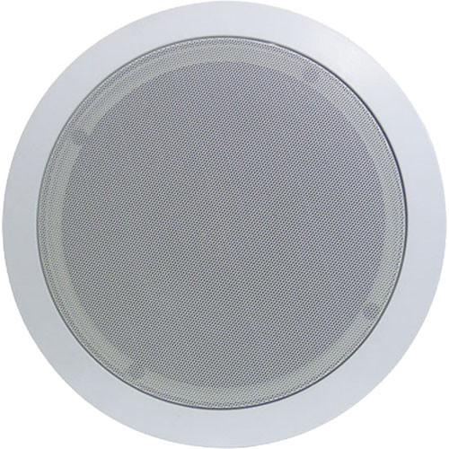 "Pyle Pro PDIC81RD 8"" Two-Way In-Ceiling Speaker System (Pair)"