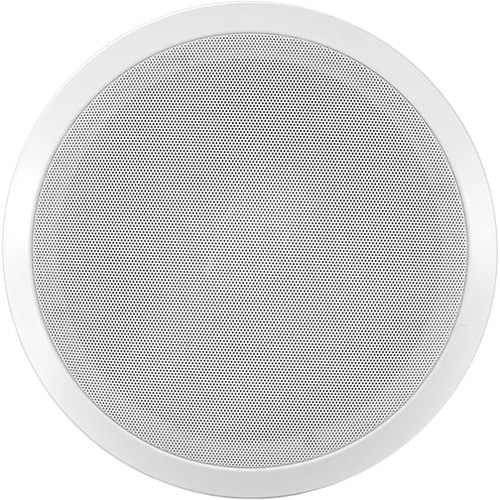 "Pyle Pro PDPC8T 8"" Enclosed In-Ceiling Speaker System"