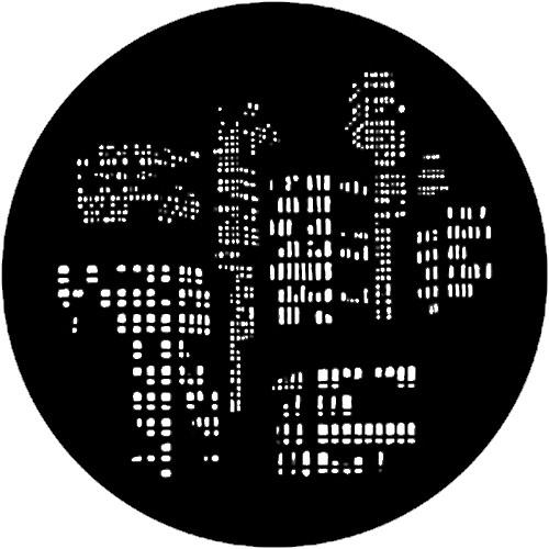 Rosco Steel Gobo #7786 - City Lights (Size M)