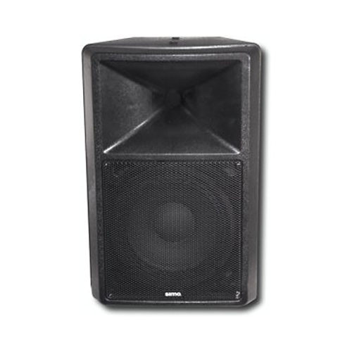 Sima XL-SP8-PR Amplifier Speaker