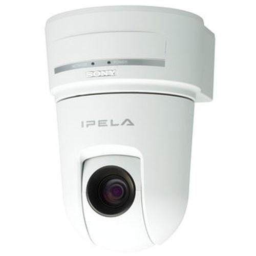 Sony SNC-RX570N/W PTZ Network Camera (White)